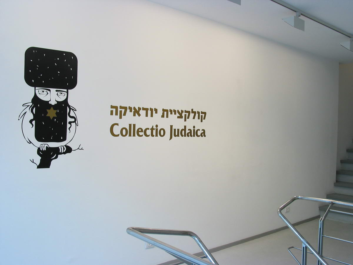 103COLLECTIO JUDAICA _ Installation view