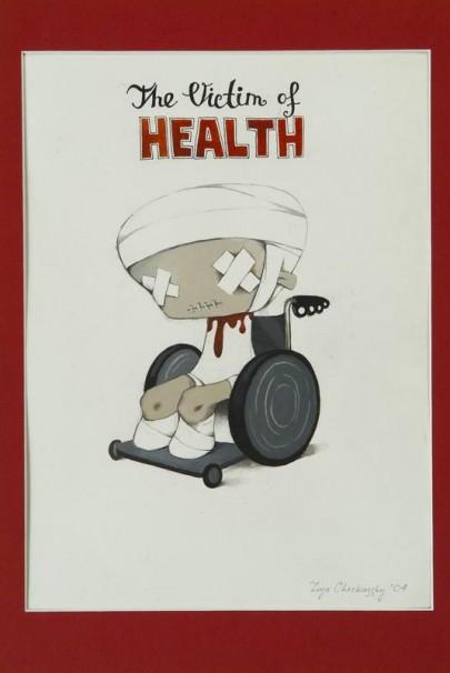 107The victim of HEALTH_2004_Gouache on paper_35 x 25 cm