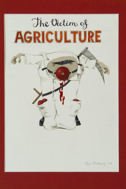 113The victim of AGRICULTURE _2004_Gouache on paper_35 x 25 cm