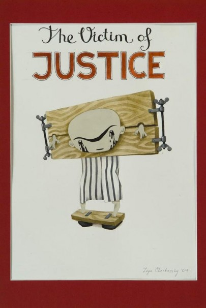 122The victim of JUSTICE_2004_Gouache on paper_35 x 25 cm