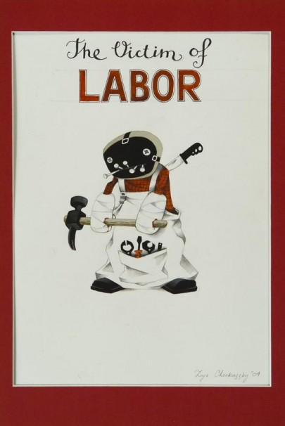 125the victim of LABOR _2004_Gouache on paper_35 x 25 cm