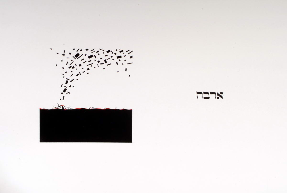 155Aachen Passover Haggadh_page 24_2003_Serigraph_30x40cm_edition of 150