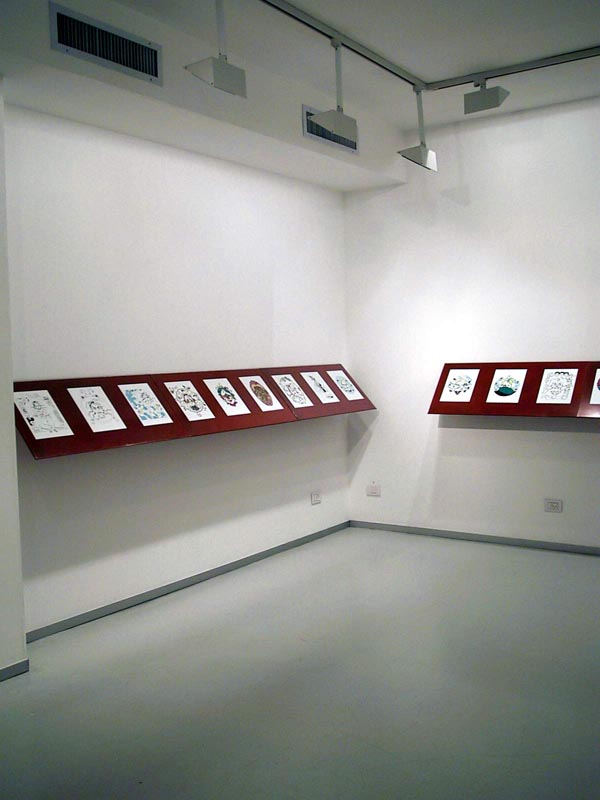 105A Different Face_Installation view