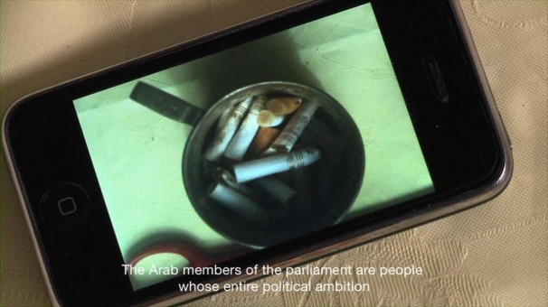 128Out (Tse)_2010_video_34,30 minutes 27