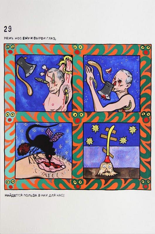 132Maxim Komar-Myshkin, Vladimir's Night_2011-2014_gouache on paper 29