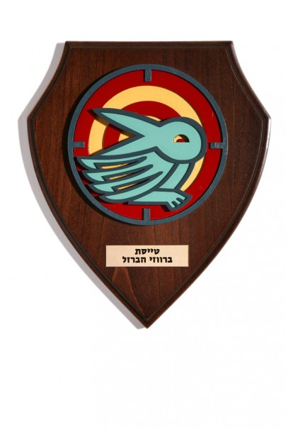 2008, 33x28x5 cm., 1/3