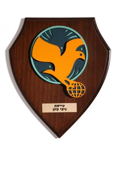 103Hawks of Zion Squadron_2008_Sculpture_ 33x28x5 cm