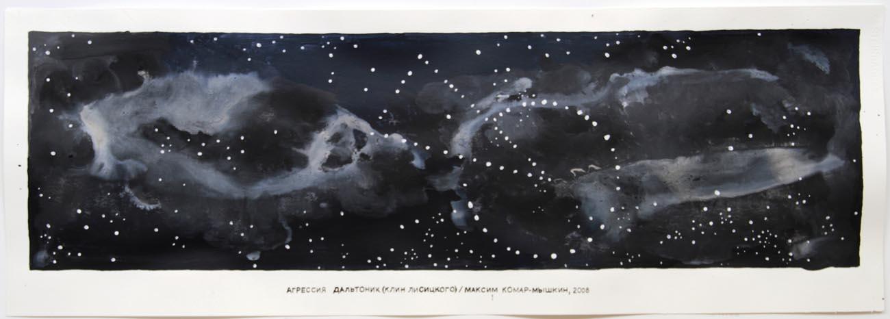 314Maxim Komar-Myshkin, Colorblind Aggression (Lissitzki), 2008_From the Astrological Paranoia series_2014_gouache on paper_100x35 cm