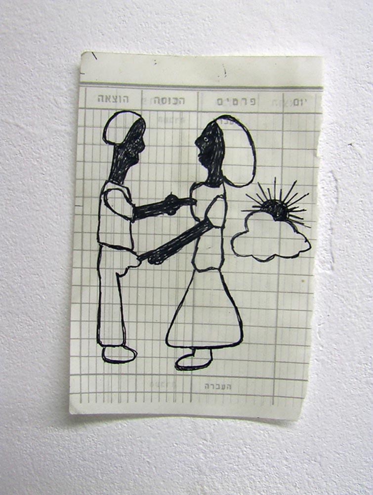 314Break Up_2006_pen on paper_20x15 cm