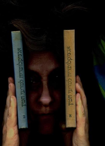 316Spine of Books  MHI Magnetic Heiman Imaging Encyclopedia_2008_scanogram and digital print_100x72 cm