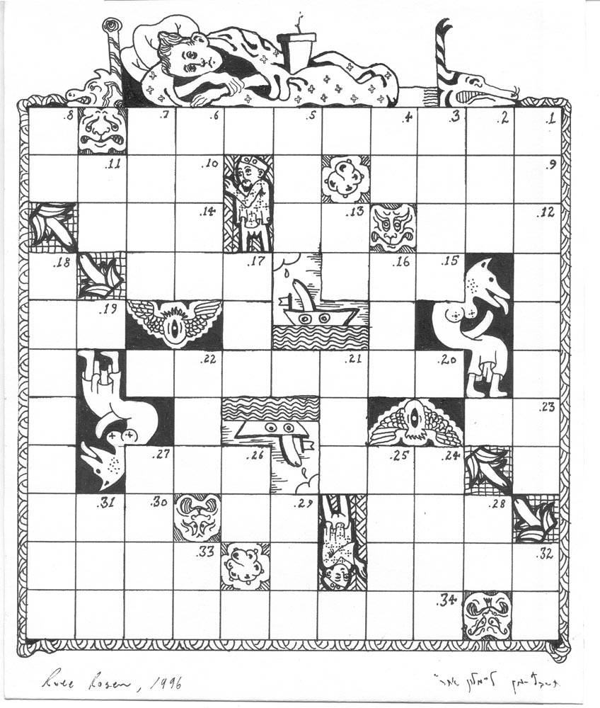 320Sexuality Crossword_1996_ink on paper