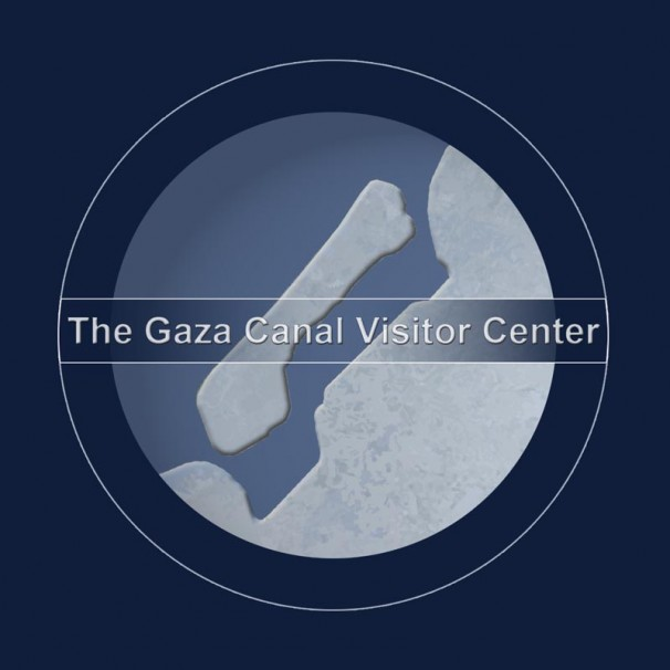 Tamir Zadok, from Gaza Canal, Video 9 min