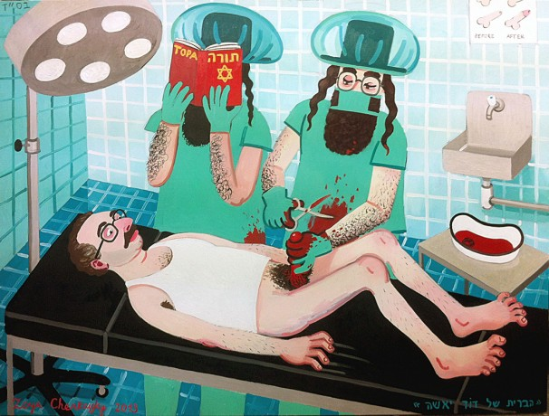 526The Circumcision of Uncle Yasha_2013_Oil on canvas_150x200 cm