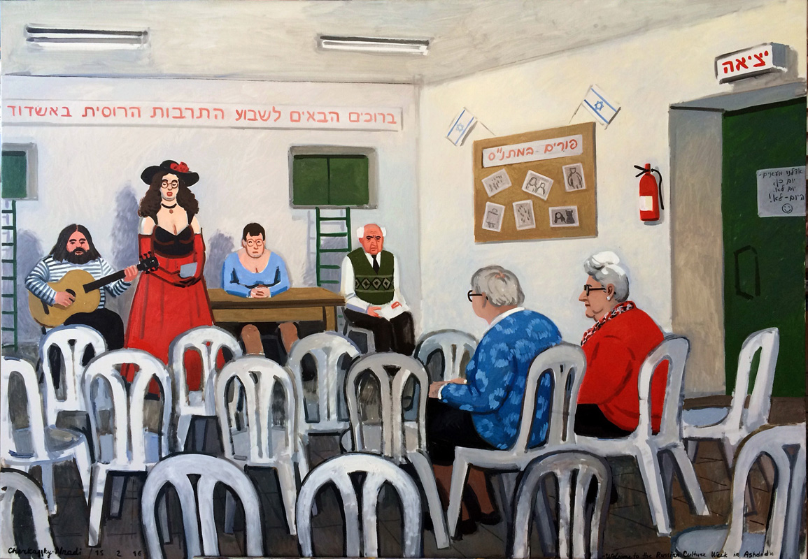 528Welcome to the Russian Culture Week in Ashdod_2016_Oil on linen_120x170 cm