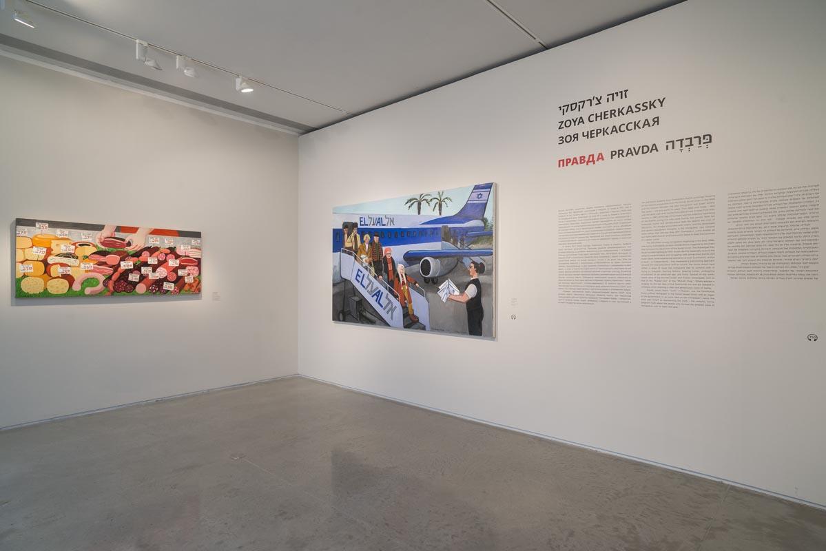2018 Zoya Cherkassky Pravda exhibition shots