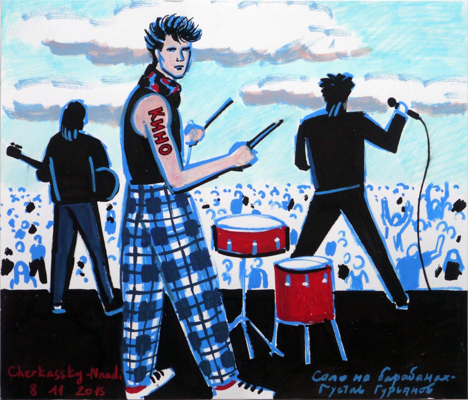 107 Percussion solo by Gustav Gurianov_2015_markers on paper_22x24 cm