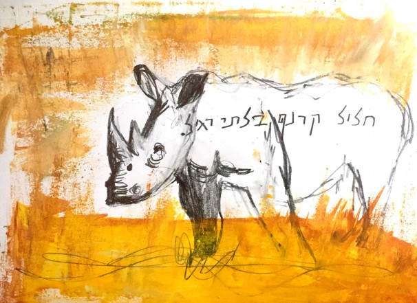103An Unusual Rhino Flute_2019_Colored pencil on paper